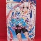 Oto x Maho #1 Manga Japanese / SHIRASE Shuu, SUEMITSU Dicca