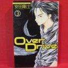 Over Drive #3 Manga Japanese / Tsuyoshi Yasuda