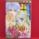 Owaranai Yume wo Mite Manga Japanese / ENOMOTO Atsuki