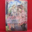 Papacon #1 Manga Japanese / Satoshi