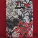 Peace Maker Kurogane #5 Manga Japanese / CHRONO Nanae