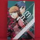 Persona 3 #2 Manga Japanese / Atlus, SOGABE Shuuji