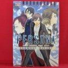 Persona trinity soul Manga Anthology Japanese
