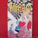 Pinky a Go Go #6 Manga Japanese / HAYASAKA Ian
