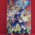 Prism Ark #2 Manga Japanese / FBC, PajamasSoft