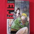 Psychometrer Eiji #8 Manga Japanese / ANDO Yuma, ASAKI Masashi