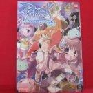 RAGNAROK Online 4 koma Kingdom #27 Manga Anthology Japanese