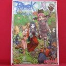 RAGNAROK Online Anthology Comic Aka II Side: Korea Manga Japanese