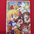RAGNAROK Online Merumaga 4 koma Gekijo Manga Japanese / Yuichiro