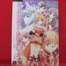 RAGNAROK Online Midgard de Aimasho Manga Japanese / ODAWARA Hakone