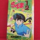 Ranma 1/2 #13 Manga Japanese / TAKAHASHI Rumiko