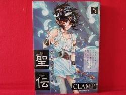 RG VEDA #5 Manga Japanese / CLAMP