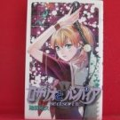 Rosario + Vampire Season II #2 Manga Japanese / IKEDA Akihisa