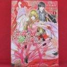 Ruri no Kaze ni Hana wa Nagareru?#1 Manga Japanese / MAKI Arisa, YUKI Kairi