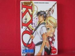 Samurai Deeper Kyo #1 Manga Japanese / KAMIJYO Akimine
