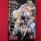 Samurai Deeper Kyo #22 Manga Japanese / KAMIJYO Akimine