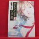 Sentiment no Kisetsu #3 Manga Japanese / ENOMOTO Nariko
