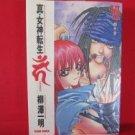 Shin Megami Tensei Kahn #6 Manga Japanese / YANAGISAWA Kazuaki