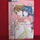 Shoujo Mangaka no Koi Manga Japanese / KONNO Keiko