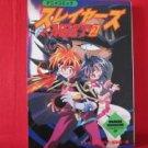 Slayers NEXT #2 Full Color Manga Japanese