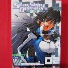 Starship Operators #2 Manga Japanese / MIZUNO Ryo, NAITO Takashi