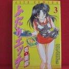 Step up Love Story #3 Manga Japanese / KATSU Aki