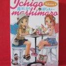 Strawberry Marshmallo?w Ichigo Marshmallo?w #4 Manga Japanese / Barasui