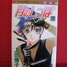 Tail of the Moon #7 Manga Japanese / UEDA Rinko