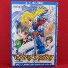 Tales of Destiny #3 Manga Anthology Japanese