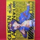 Tengen Toppa Gurren Lagann #1 Manga Japanese / GAINAX, MORI Kotarou