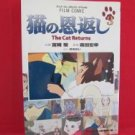 The Cat Returns #3 Full Color Manga Japanese / MIYAZAKI Hayao