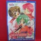 To Heart #3 Manga Anthology Japanese