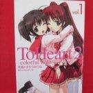 To Heart 2 Colorful Note #1 Manga Japanese / KITAUMI Tsuna