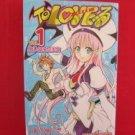 To Love-Ru #1 Manga Japanese / YABUKI Kentaro, HASEMI Saki
