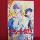 Tokyo Guardian #5 Manga Japanese / SANO Masaki, WATANABE Kyou