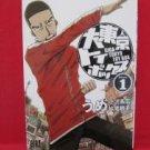 Tokyo Toy Box #1 Manga Japanese / UME
