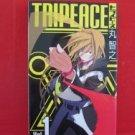 Tripeace #1 Manga Japanese / MARU Tomoyuki