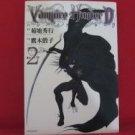 Vampire Hunter D #2 Manga Japanese / KIKUCHI Hideyuki, TAKAKI Saiko