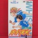 Whistle #11 Manga Japanese / HIGUCHI Daisuke