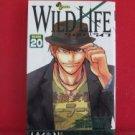 Wild Life #20 Manga Japanese / FUJISAKI Masato