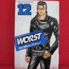 Worst #12 Manga Japanese / TAKAHASHI Hiroshi