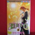Zippy #2 Manga Japanese / KUDOU Aya