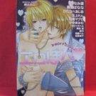 B-Boy Anthology 'Erohon' YAOI Manga Japanese