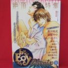 b-Boy Phoenix #1 YAOI Manga Anthology Japanese