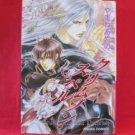 Crimson Spell #1 YAOI Manga Japanese / Ayano Yamane