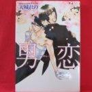 Dankoi YAOI Manga Japanese / Reno Amagi