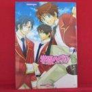 Gakuen Heaven #5 YAOI Manga Anthology Game Comics