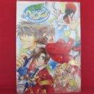 Gakuen Heaven Anthology Comic #2 YAOI Manga Anthology Japanese
