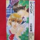 HANON YAOI Manga Japanese / Nase Yamato