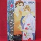 I Love Him #2 YAOI Manga Japanese / Harumi Suoh